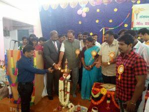 varturu college annual day