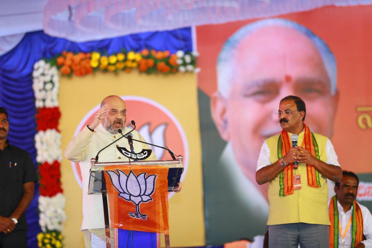 parivartana yatre @ mysore with Amit Shah