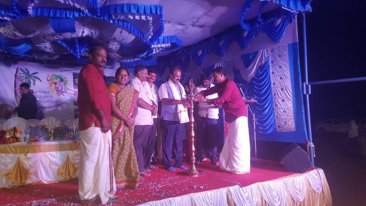 varturu malayali association